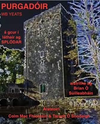 Splodar Yeats